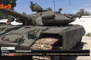 Як відбудували осередок для бойових підрозділів в Урзуфі