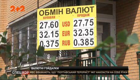 В правительстве определились, сколько в следующем году будет стоить доллар