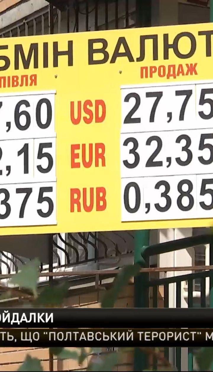 В уряді визначили, скільки у наступному році буде вартувати долар