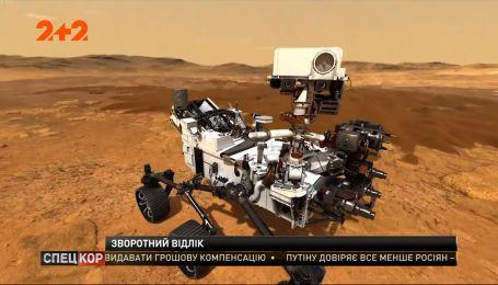 Национальное аэрокосмическое агентство отправляет на Марс экспедицию