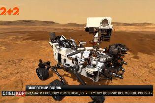 Національна аерокосмічна агенція відряджає на Марс експедицію