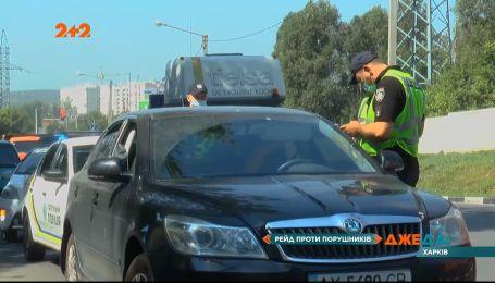 Рейд против нарушителей: харьковские водители не пропускают авто скорой помощи