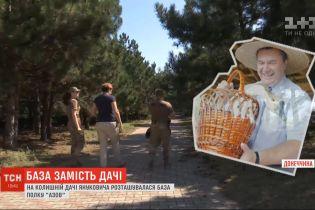 База вместо дачи: что осталось от Януковича в его прежних владениях