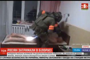 В Беларуси задержали российских наемников, которые якобы приехали сорвать президентские выборы