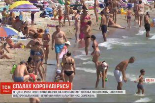В Одессе - резкий рост больных COVID-19 из-за игнорирования отдыхающими карантинных ограничений