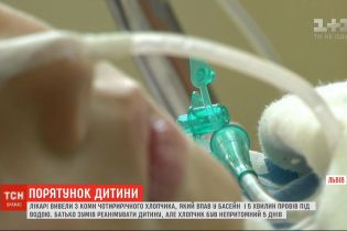 Львовские врачи вывели из комы 4-летнего мальчика, который провел на дне бассейна 5 минут