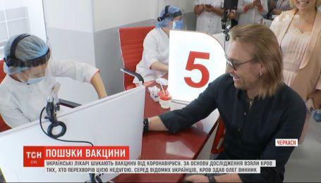 Олег Винник стал донором крови и призвал присоединиться к доброму делу других