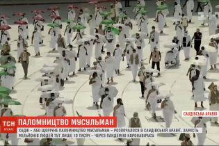 Щорічне паломництво мусульман розпочалося в Саудівській Аравії