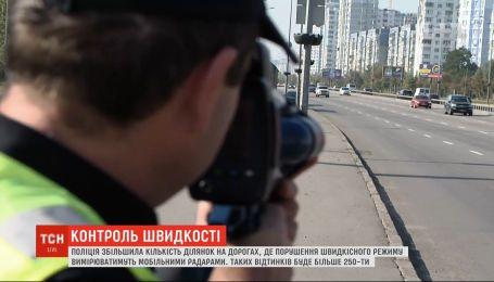 """Полиция увеличила количество участков на дорогах, где скорость будут измерять """"трукамами"""""""