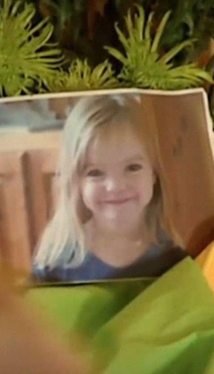 Самое загадочное преступление в Европе: немецкая полиция продолжает искать останки маленькой британки