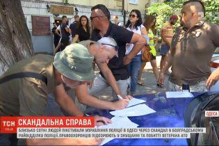 Одеських копів підозрюють у знущанні та побитті ветерана АТО