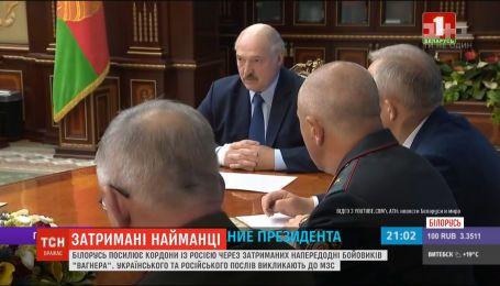 Минск перебрасывает дополнительные войска к границе с Россией из-за задержанных боевиков Вагнера