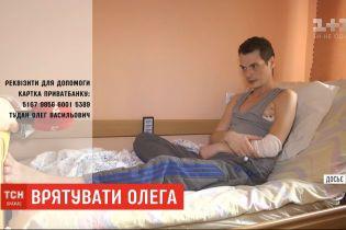 Небайдужі збирають гроші, аби допомогти здолати рак журналісту ТСН Олегу Тудану