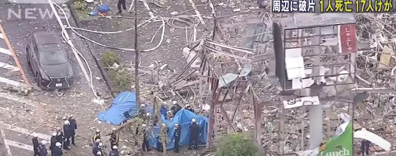 В Японии взорвался ресторан: есть погибший на раненые