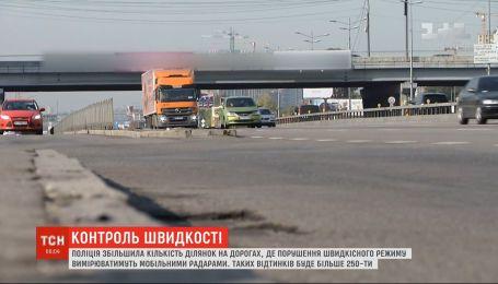 Полиция установит еще больше камер на украинских дорогах для контроля водителей