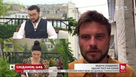 Егор Гордеев и Неля Шовкопляс сделали ПЦР-тест после поездки в Албанию