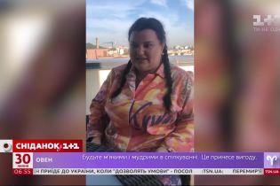 """Альона Альона примет участие в шоу """"Танцы со звездами"""""""