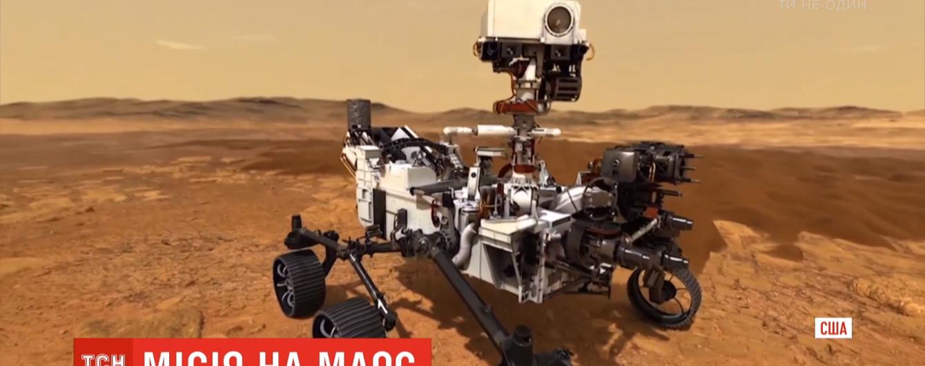 NASA отправляет на Марс новый марсоход Perseverance: в чем особенность аппарата и что он будет делать