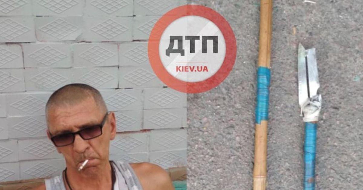 У Києві чоловік примотав до палиці леза ножа і кидався на перехожих