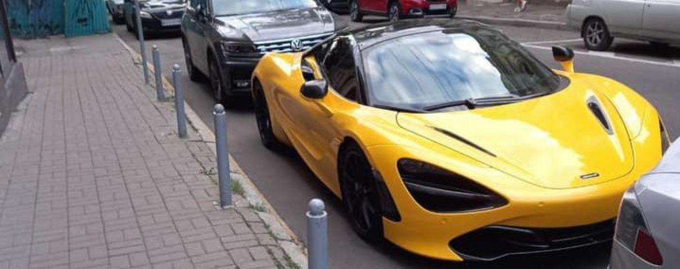 От Rolls-Royce до McLaren: какие элитные авто эвакуируют в Киеве за неправильную парковку