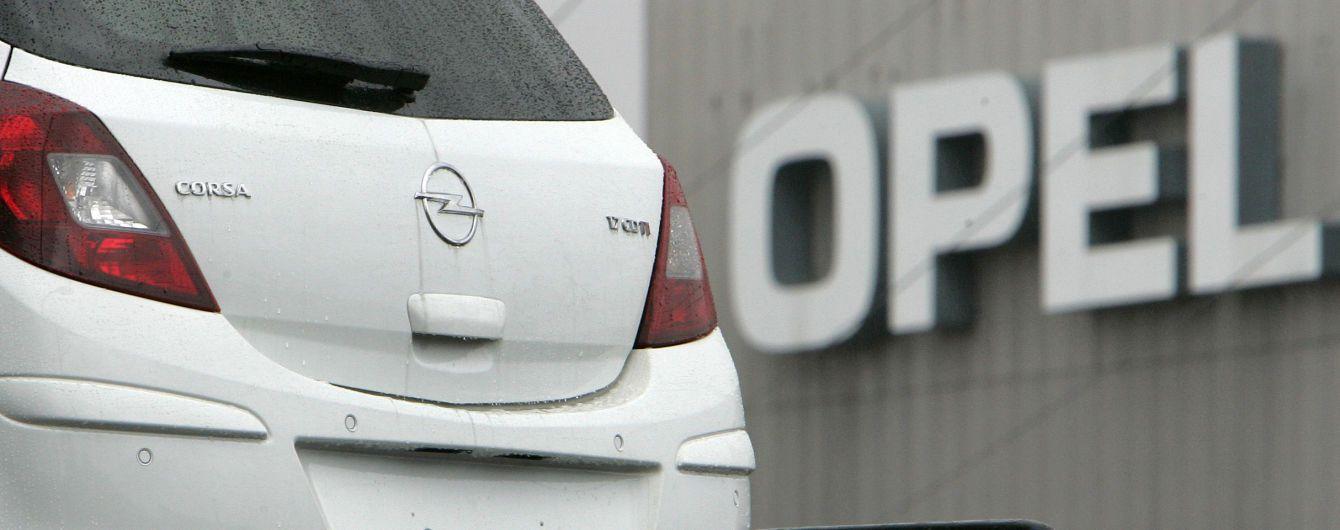 Составлен рейтинг топ-10 экономичных автомобилей