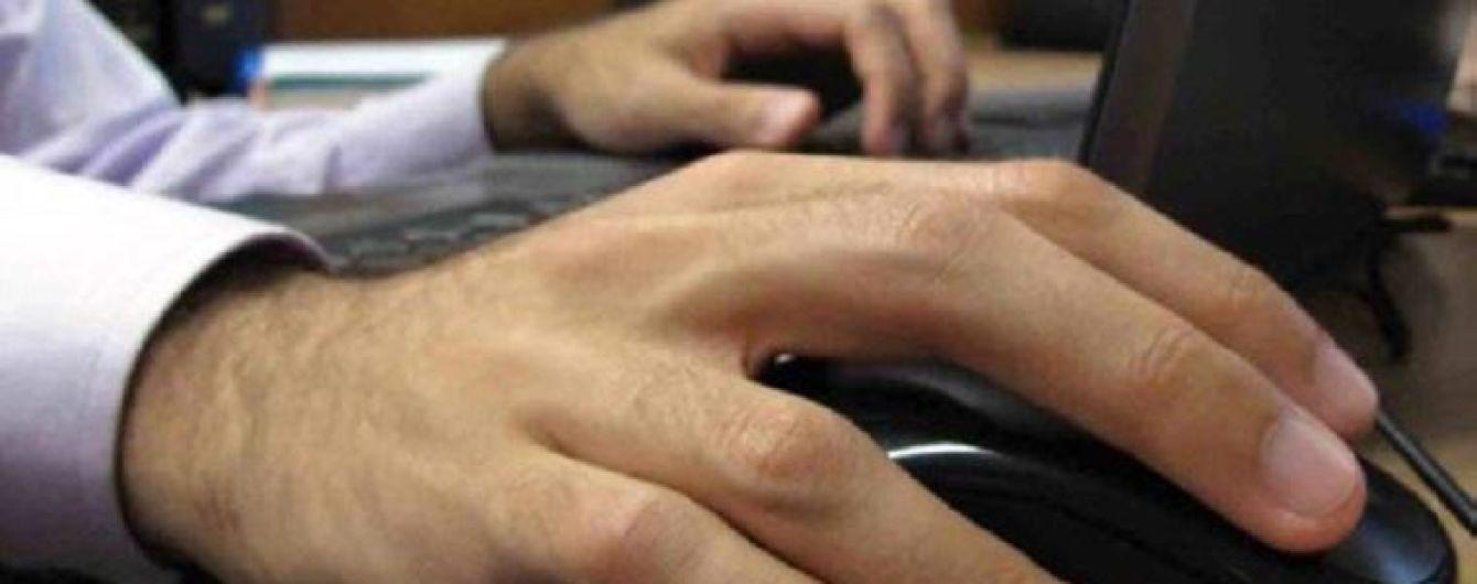 В Броварах неизвестный угрожает журналисту физической расправой