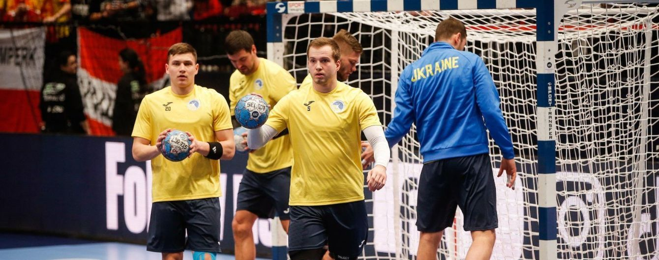 Отбор на Евро-2022: Украина сыграет с Россией в Минске
