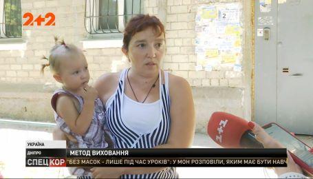 В Днепре женщина с баллончиком напала на школьников, которые гуляли у подъезда