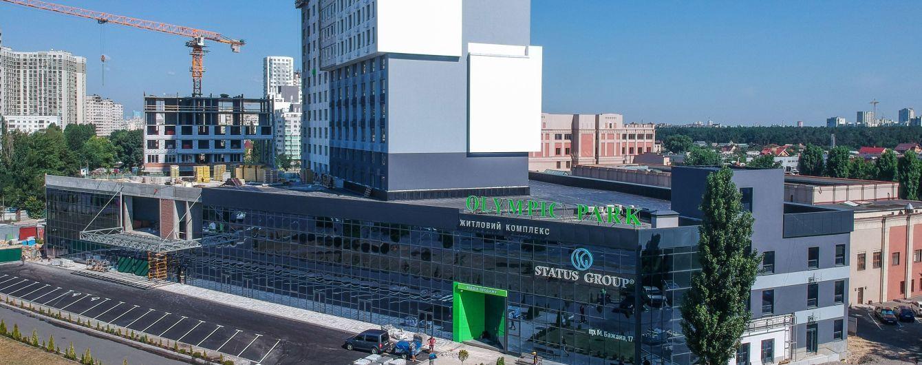 """ЖК """"Olympic Park"""" пропонує готові квартири і комерційні приміщення"""