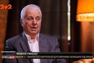 Леонід Кравчук очолить українську делегацію в тристоронній контактній групі у Мінську