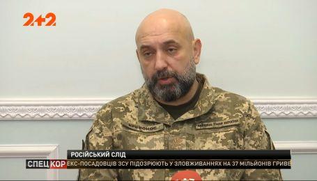 Президент Беларуси выдвигает на восточную границу своей страны войска и технику