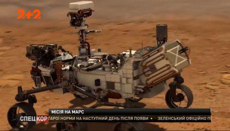 Старт американської експедиції на Марс