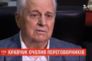Леонід Кравчук погодився очолити тристоронню контактну групу у Мінську