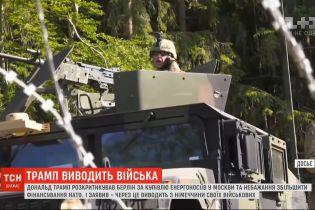 Вывод американских войск: Трамп заявил о нежелании защищать Германию от РФ