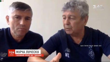 """ФК """"Динамо"""" официально представил нового главного тренера."""