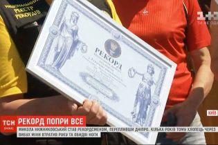 Рекорд попри все: 16-річний Микола, який втратив руку та обидві ноги, переплив Дніпро