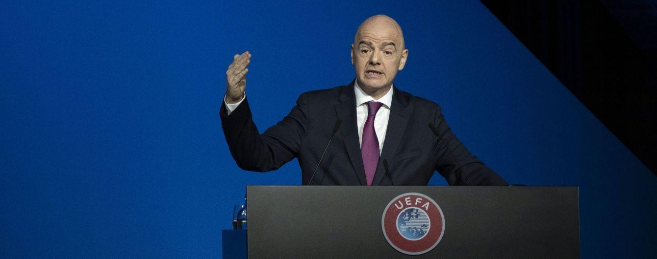ФІФА підтвердила відкриття кримінальної справи проти Інфантіно: у чому його звинувачують