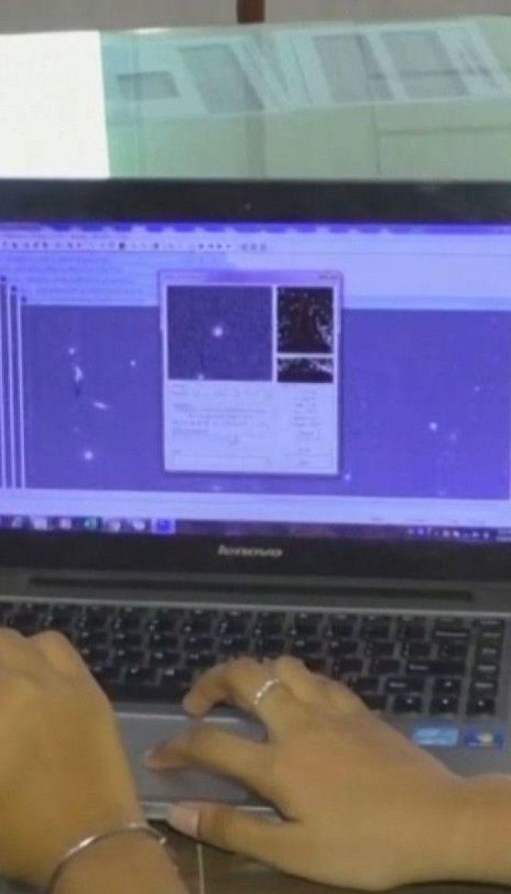 Индийские школьницы обнаружили в космосе астероид, который пересечется с Землей