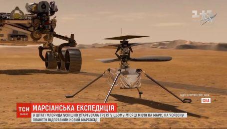 """Марсианская экспедиция: почему посадку нового марсохода называют """"семь минут ужаса"""""""