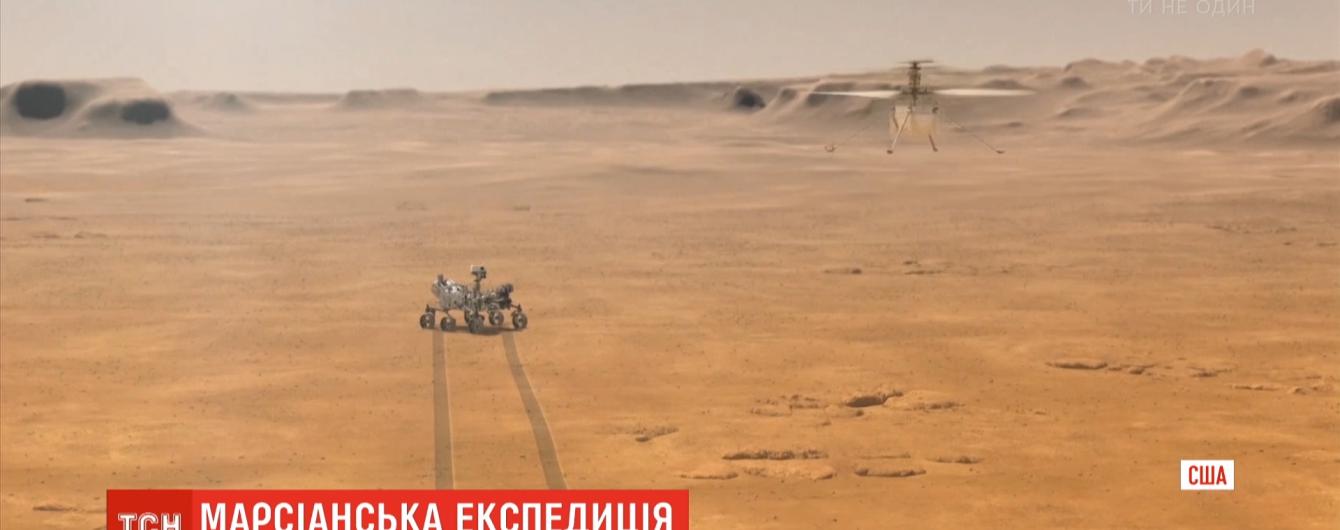 Полет на Марс: как человечество пыталось попасть на красную планету и в чем особенность новой экспедиции