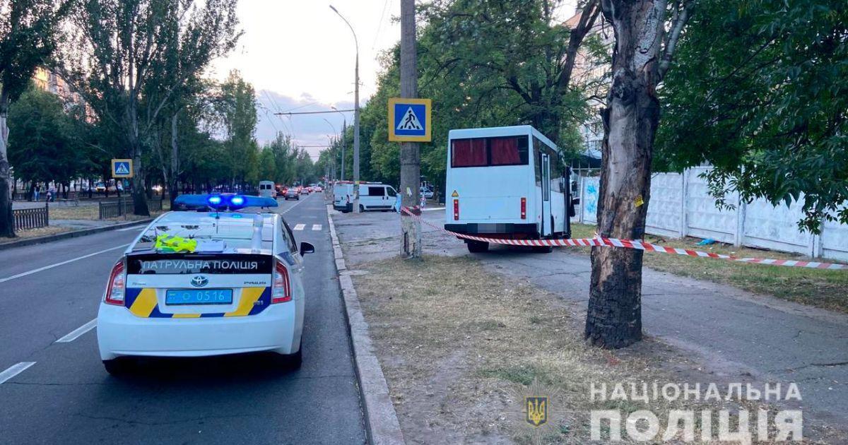 @ Полиция Николаевской области