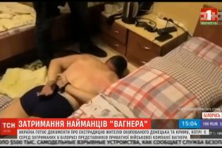 Україна готує запит на екстрадицію затриманих у Білорусі вагнерівців