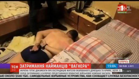 Украина готовит запрос на экстрадицию задержанных в Беларуси вагнеривцев