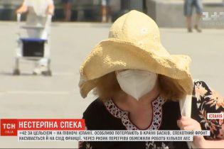 Испания страдает от адской жары