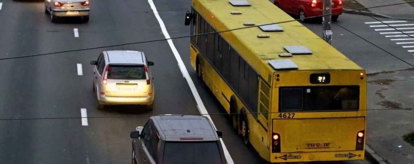 У Києві до 23 серпня частково обмежать рух на проспекті Степана Бандери