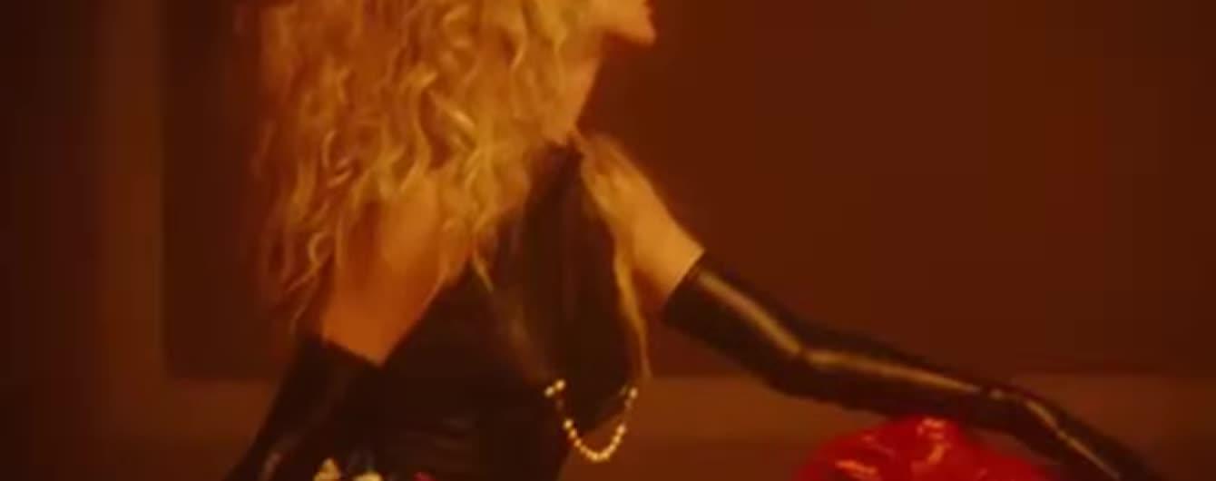 Светлана Лобода с прищепками на сосках потанцевала перед судьями в новом клипе