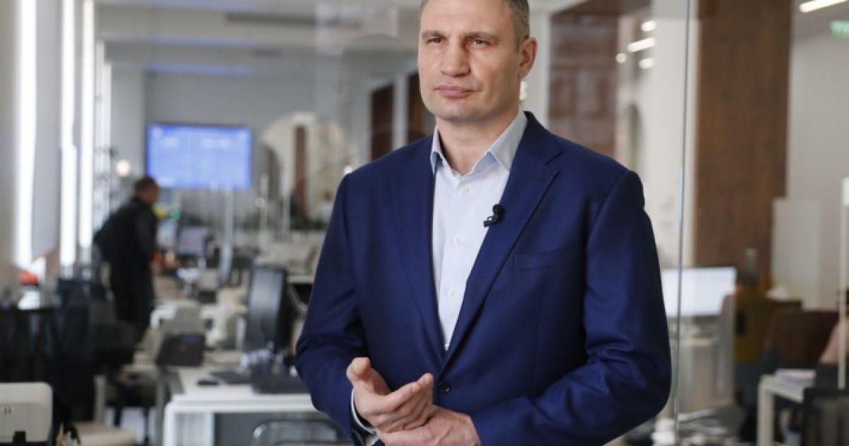 Кличко про сплеск коронавірусу у Києві: Можливо, доведеться повертатися до жорстких обмежень