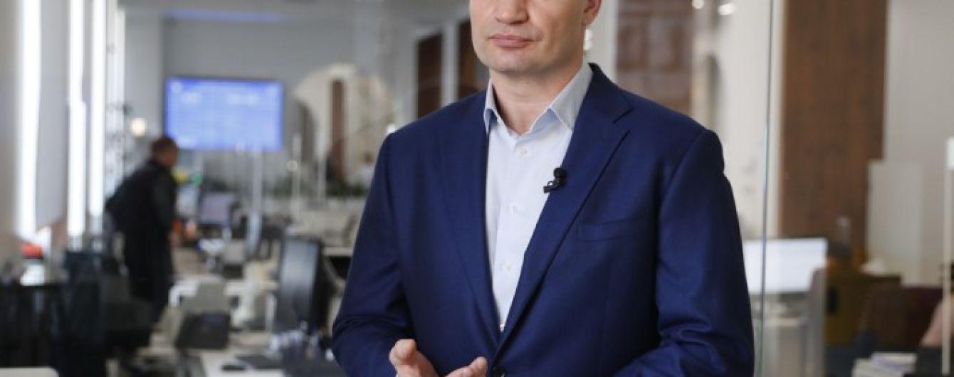 Кличко рассказал, сколько отделений отремонтировали в больницах Киева за последние годы