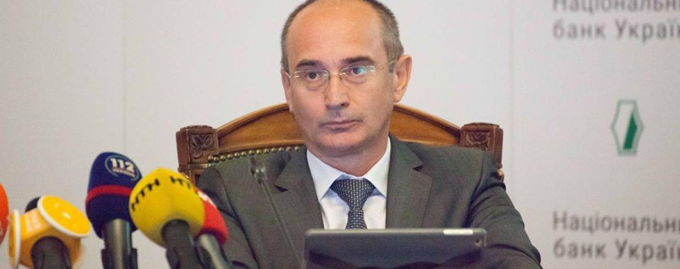 Одного из заместителей главы НБУ уволено с должности