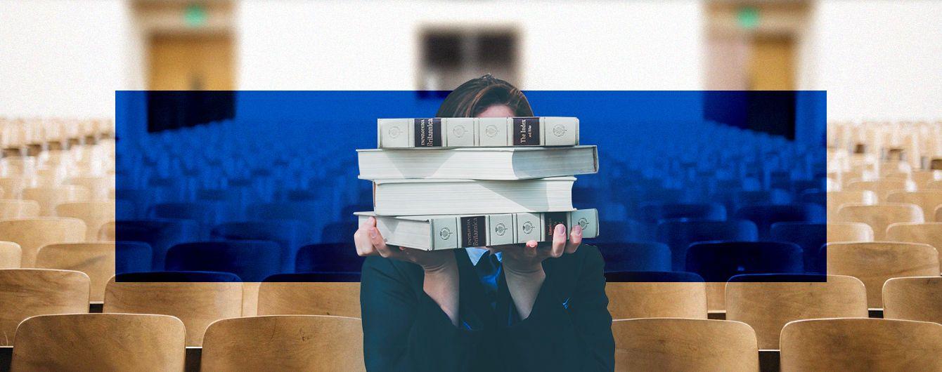 Вступление-2020: как подать документы, кому предоставят льготы и кто имеет право на коэффициенты